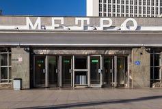 Eingang zur U-Bahnstation Borovitskaya Stockfoto
