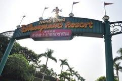 Eingangsgatter des Disney-Landes Stockfoto