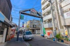 Eingangstor Yanaka Ginza Stockfotografie