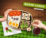 Eingepackte Mittagessen-Illustration lizenzfreie abbildung