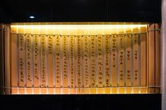 Eingeschriebene Bambusbelege Stockfoto