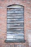 Eingestiegen herauf Fenster Lizenzfreie Stockbilder