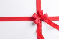 Eingewickeltes Geschenk Lizenzfreies Stockbild