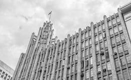 Einheits-Gebäude Melbournes Manchester Stockbild