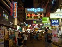 Einkauf in Hong Kong Stockbild