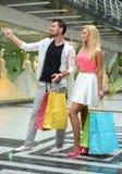 Einkaufen Lizenzfreie Stockfotos