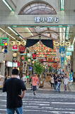 Einkaufen-Straße im Hokkaido, Japan Stockfotografie