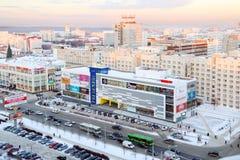 Einkaufskomplex Lizenzfreies Stockfoto