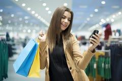 Einkaufszeit Lizenzfreie Stockfotos