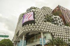 Einkaufszentrum bei Bugis in Singapur Stockfotografie