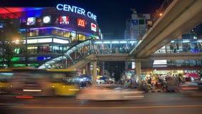 Einkaufszentrum der Mitte eine Stockbild