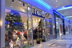 Einkaufszentrum, FOLGENDER Speicher Lizenzfreies Stockfoto