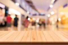 Einkaufszentrum unscharfer Hintergrund Stockbilder