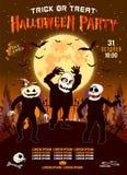 Einladung an eine Halloween-Partei, die drei Zombies, vertikale Illustration Lizenzfreies Stockfoto