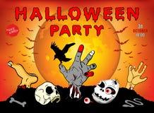 Einladung an eine Halloween-Partei, Zombie, Schädel, Illustration, Plakat, Grußkarte Lizenzfreie Stockfotos