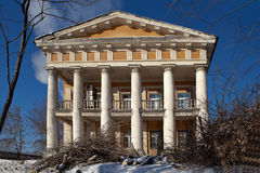 Eins der Gebäude des ehemaligen Betriebsmanagements Demidov Stadt-historisches Archiv Nizhny Tagil Nizhny Tagil Lizenzfreies Stockfoto
