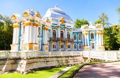 Einsiedlerei-Pavillon bei Catherine Park, Tsarskoye Selo in summ Lizenzfreies Stockbild