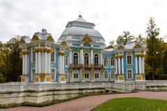 Einsiedlerei-Pavillon im Catherine-Park in Pushkin (ehemaliger Zar Stockbilder