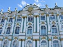 Einsiedlerei, St Petersburg, Russland Stockfotos