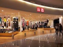 Einzelhandelsgeschäft Uniglo Stockbilder