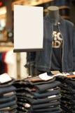 Einzelhandelsgeschäftspeicher der Verkaufszeichenmode Lizenzfreie Stockfotos