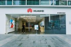 Einzelhandelsgesch?ft Huaweis in Chengdu stockbilder