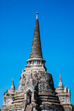Einzelne Pagode bei Wat Phra Si Sanphet, Ayuthaya, Thailand stockbilder