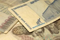 Einzigartige Simbabwe-Hyperinflation Banknote hundert Milliarde Dollar ausführlich, 2008 Lizenzfreie Stockbilder