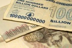 Einzigartige Simbabwe-Hyperinflation Banknote hundert Milliarde Dollar ausführlich, 2008 Stockfoto