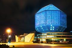 Einzigartiges Gebäude - Nationalbibliothek von Weißrussland Lizenzfreie Stockfotos