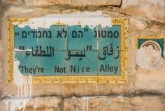 Einzigartiges Straßennamenzeichen auf einer Wand in Jerusalem lizenzfreie stockfotografie