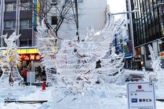 Eis-Skulptur-Ausstellung? Stockbild