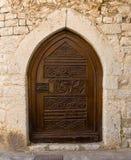 Eisen wenig Tür in Eze Stockbild