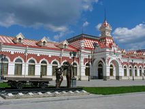 Eisenbahnstation lizenzfreie stockfotografie