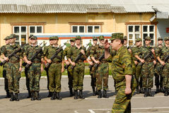 Ejército ruso Foto de archivo libre de regalías