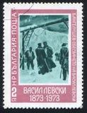 Ejecución de Levski imagen de archivo libre de regalías