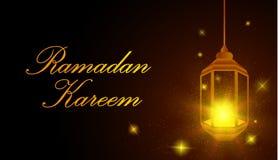 ejecución de oro de la lámpara del karem del ramadam stock de ilustración
