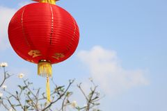 Ejecución roja china de la decoración del vintage del diseño del arte de la linterna en el th Imagen de archivo libre de regalías