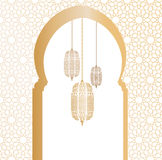 Ejemplo árabe del vector Foto de archivo libre de regalías