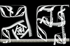 Ejemplo abstracto del fractal de la caligrafía china blanca Fotos de archivo libres de regalías