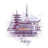 Ejemplo abstracto del vector del dibujo del color de Tokio aislado en el fondo blanco stock de ilustración