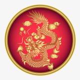 Ejemplo chino del grabado del dragón del vintage del vector Imágenes de archivo libres de regalías