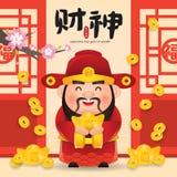 Ejemplo chino del vector del Año Nuevo con dios chino de la riqueza Traducción: Acoja con satisfacción a dios de la riqueza ilustración del vector