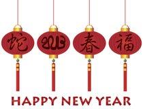 Ejemplo chino feliz de las linternas de la serpiente del Año Nuevo stock de ilustración