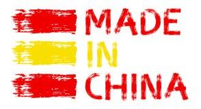 Ejemplo con hecho en Suecia, España, Italia, Alemania, Francia, China stock de ilustración