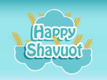 ejemplo de elementos del fondo judío de Shavuot del día de fiesta libre illustration