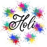 Ejemplo de Ettering para el festival feliz del holi stock de ilustración