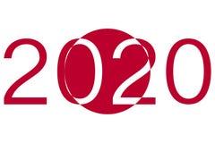 Ejemplo de Japón de las Olimpiadas de Tokio 2020 ilustración del vector