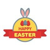 Ejemplo de la etiqueta de los huevos de Pascua Estilo plano ilustración del vector