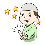 Ejemplo de la muestra musulmán feliz del gesto de la victoria del muchacho stock de ilustración